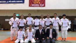 第61回 近畿高等学校柔道新人大会(個人戦)